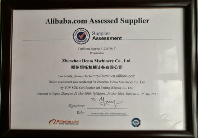 HENTO Alibaba Golden Supplier