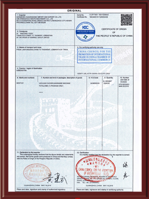 HENTO Certificate of Original